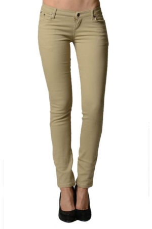 Beige Colored Denim - Skinny Jeans