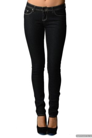 Skin Tight Jet Black Jeans